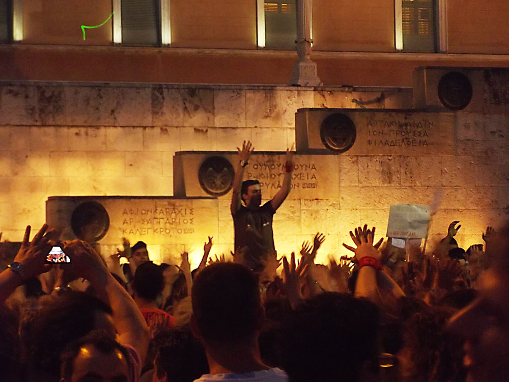 #Syntagma press release on second EU 'bailout' agreement – #greekrevolution
