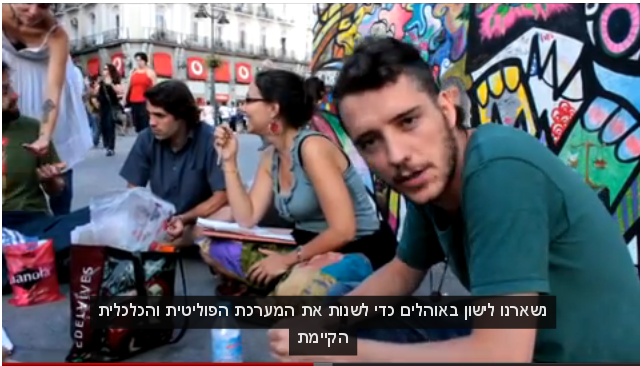 Solidarity message from Sol (Madrid) to Habima (Tel Aviv)