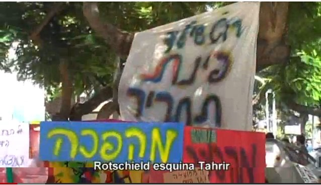A thanks to message from Israel to #spanishrevolution