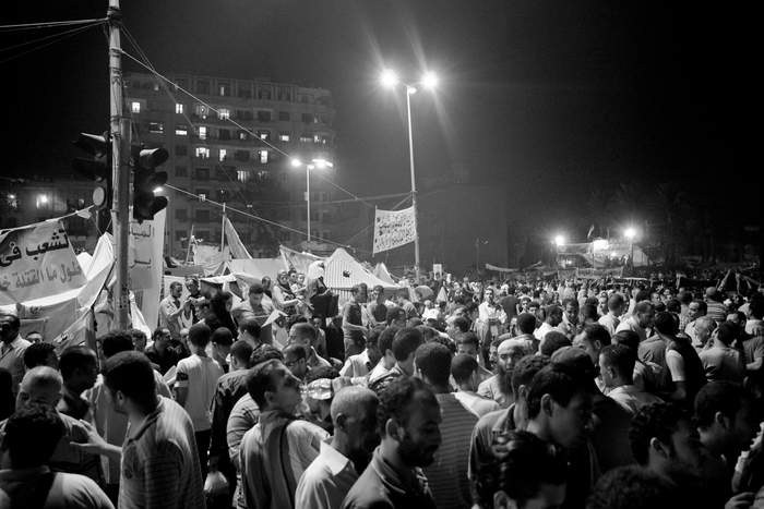 Tahrir: an Exercise in Nation Building