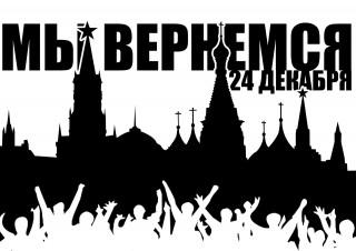 MANIFIESTO  De la Unión de la Marina sobre las elecciones legislativas del Parlamento de la Federación Rusa.