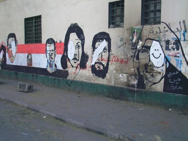 Relato después de la concentración enfrente de la embajada de Egipto en Madrid