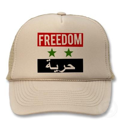 """#Syria: """"I take revenge on Assad's crimes singing for freedom"""""""