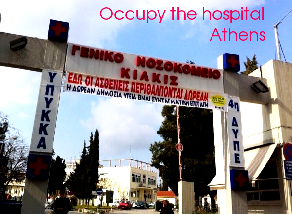 Greek Hospital workers decide to occupy the hospital and run it themselves