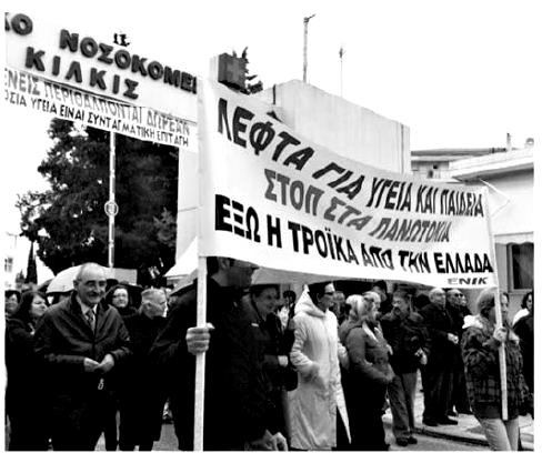 Some news from Kilkis occupation by Leta Zotaki, ENIK
