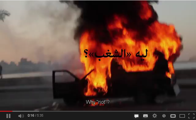 Two Years in the Egyptian Revolution, why are we still rioting? New @mosireen video