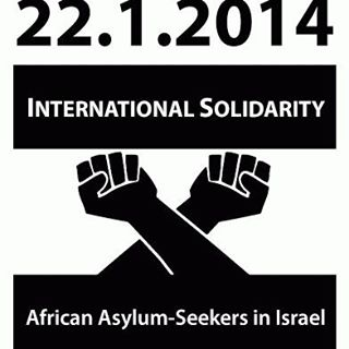 African political asylum seekers in Israel struggle for freedom and refugee rights